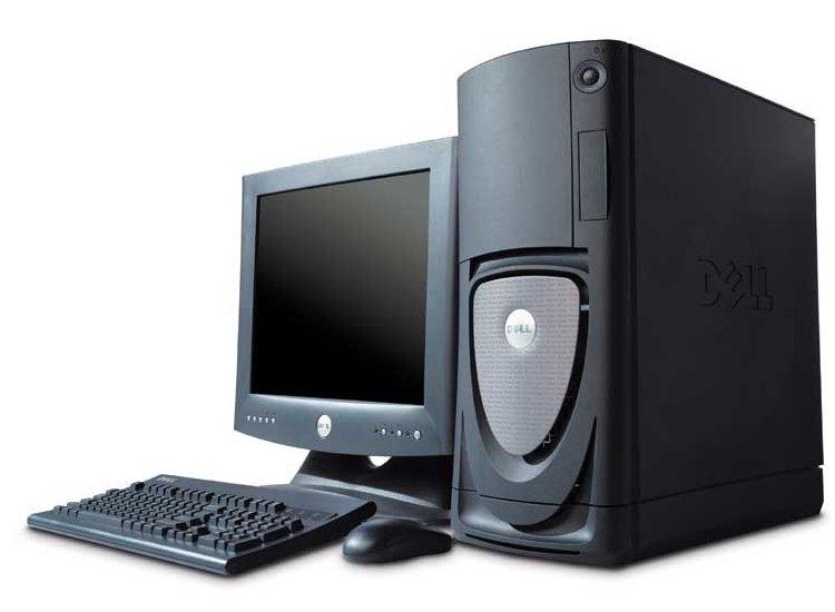 Компьютер для работы приблизительно