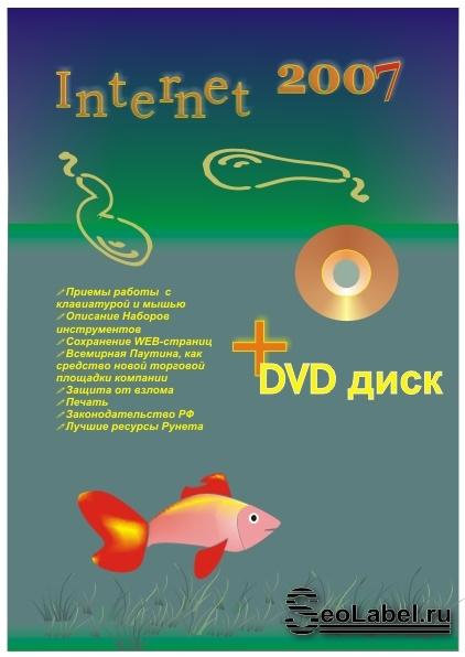 сделать логотип программа:: pictures11.ru/sdelat-logotip-programma.html